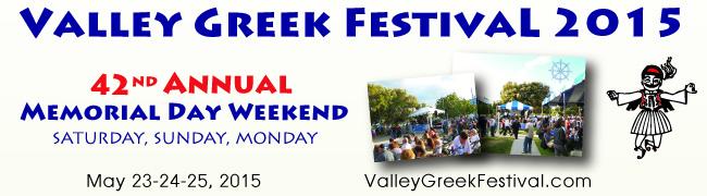 vgf_greek_festival_2015_650px_180px